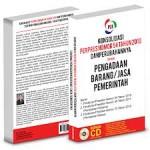 DISKRESI PEMERINTAH  DALAM PENGADAAN BARANG/ JASA PEMERINTAH